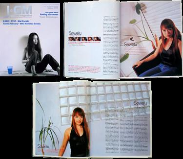Sowelu / J-groove magazine