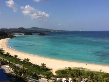 沖縄旅行(2014春)